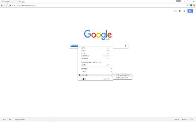 Pixiv Search