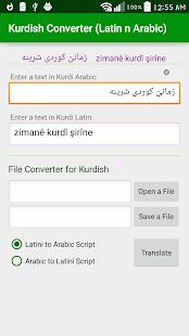 Kurdish Latin-Arabic Converter
