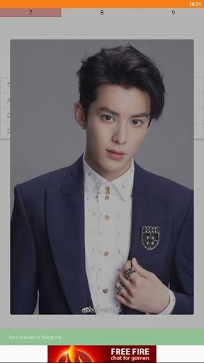 Guess Chinese Actor Name 1.0.5 screenshots 4