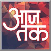 App Aaj Tak TV Live APK for Windows Phone