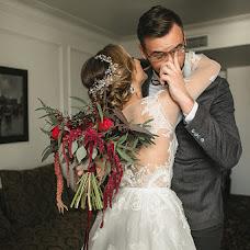 Wedding photographer Kseniya Vereschak (Ksenia-vera). Photo of 03.10.2016