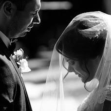 Wedding photographer Aleksandr Varukha (Varuhovski). Photo of 08.11.2018
