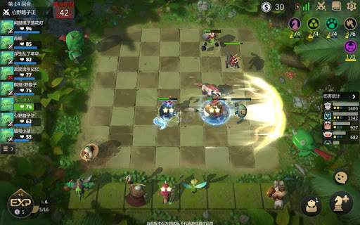Auto Chess filehippodl screenshot 16