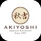Akiyoshi APK