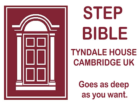 Step Bible - Scripture Tools for Every Person