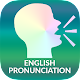 English Pronunciation - Awabe (app)