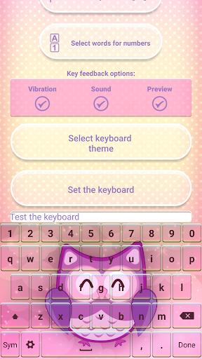 玩通訊App|可愛い フクロウ 絵文字 キーボー ドアプリ免費|APP試玩