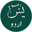 Surah Yasin with Recitation & Urdu Translation apk