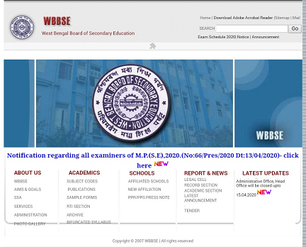 WBBSE Matric Result