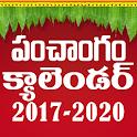 Telugu Calendar Panchangam ⋆⋆⋆