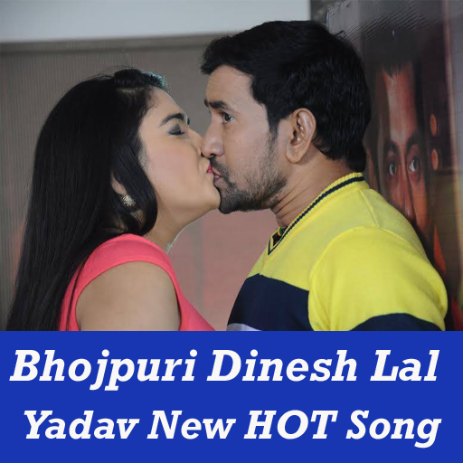 Dinesh Lal Yadav Ka Bhojpuri Gana NEW Songs VIDEO