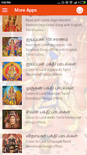 அம்மன் பக்தி பாடல்கள்/Lord Amman Devotional Songs App Download For Android 8