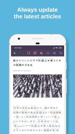 Easy Japanese: News, Videos, JLPT, Dictionary 2.7.0 screenshots 2