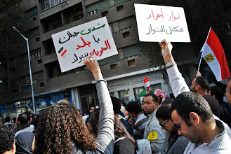 Photo: Down with SCAF!