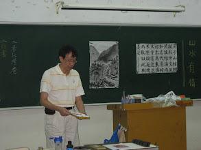 Photo: 20110919頭份(一)山水有情—中國山水畫初探 001