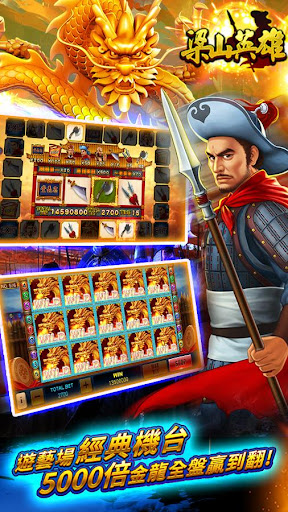 ManganDahen Casino - Free Slot  gameplay | by HackJr.Pw 2