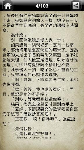 季璃言情小说合集