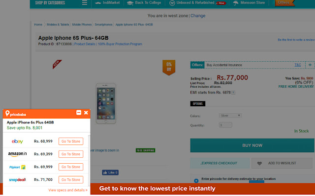 Pricebaba.com: Find Best Prices By Comparison