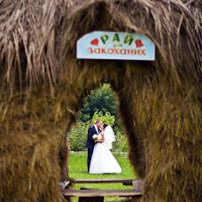 Wedding photographer Aleksandr Lan (alexlandar). Photo of 16.09.2013