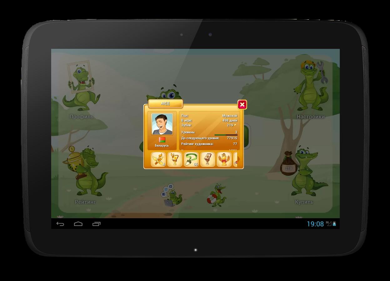 Крокодил 1.2 Android - Aptoide için APK indir
