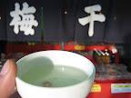 県道に降りたところにあった梅干しの直売所で梅昆布茶をふるまっていただいた