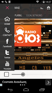 Radio SOUZ- screenshot thumbnail