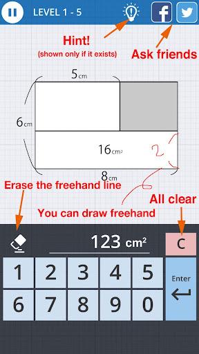 Area Quiz 1.0 Windows u7528 4