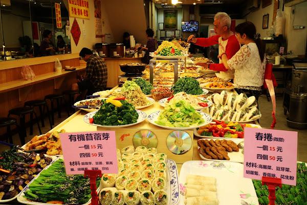 三來健康素食館,健康新概念.低油.低鹽,素食老店,便當,外燴,辦桌,秤重量,自助餐,愛玉,花生甜湯