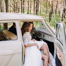 Wedding photographer Nailya Safina (SafinaN). Photo of 27.09.2016