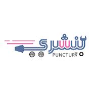 بنشري - Punctury
