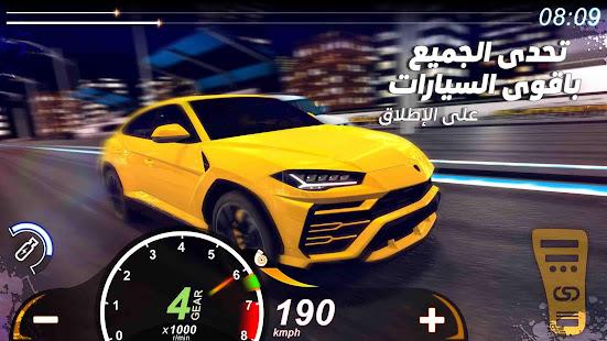 Game CSD APK for Windows Phone
