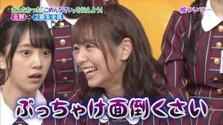 北野日奈子の握手会が不評の理由