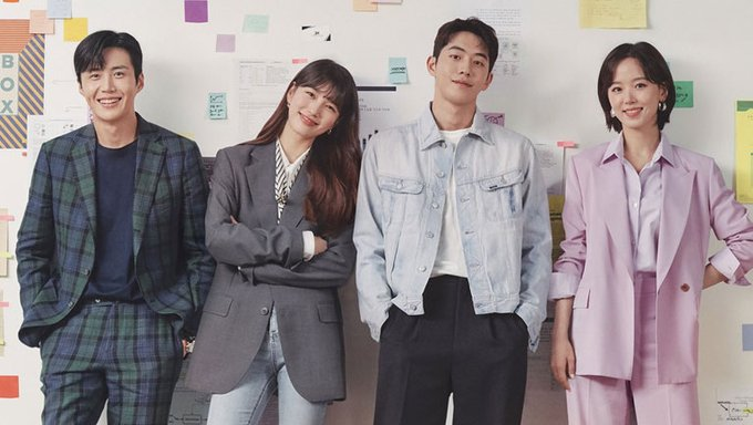 start-up-drama-poster-cover-680x384