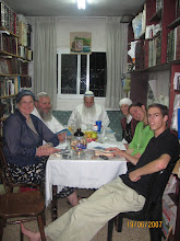 Photo: Risa, David, Moshe, Ofra, Esti and Eliyahu making it all official