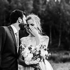 Свадебный фотограф Анастасия Леснова (Lesnovaphoto). Фотография от 03.08.2017