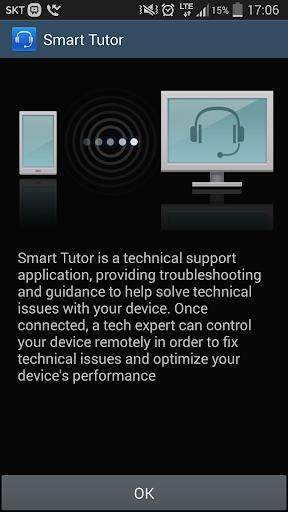 Smart Tutor for SAMSUNG Mobile 1.5 (build 241) screenshots 1