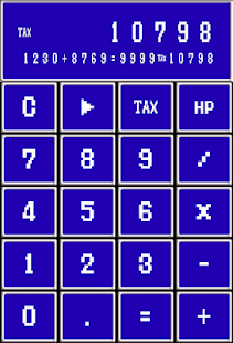 Retro game style calculator FF- screenshot thumbnail