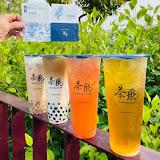 茶聚CHAGE 斗六中山店
