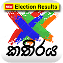 Kathiraya - Sri Lanka Election icon