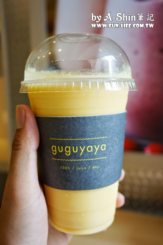 Guguyaya13