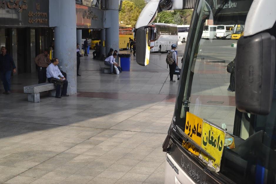 Вы летите в Тегерак?