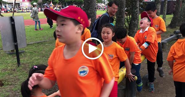 梗枋國小 頭城鎮兒童節活動 2018.03.31