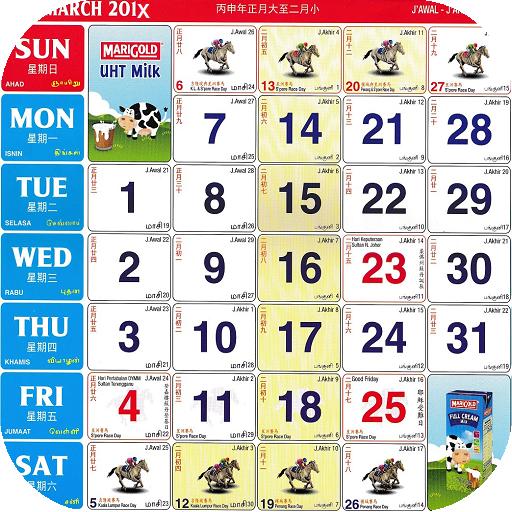 Malaysia Calendar Lunar 2019 - Apps on Google Play