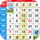 Malaysia Calendar Lunar 2019 icon