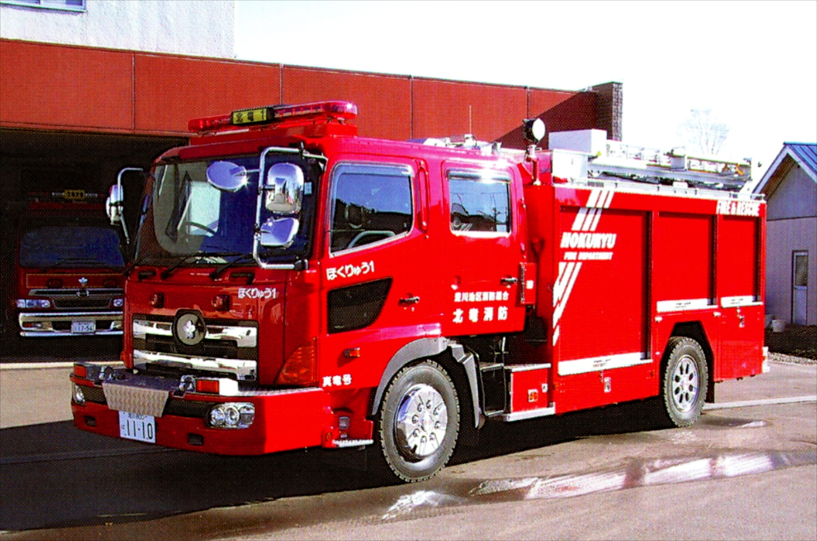 Photo: 水槽付消防ポンプ自動車「真竜号」 水 3,000リットル積載 救助資機材積載車