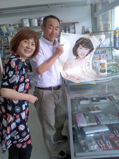 どんどんのCMの女性こと有森なつかさんと羽田小鹿商店街会長