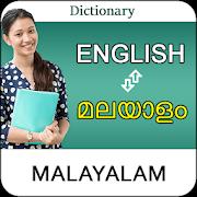 English to Malay-Malayalam Dictionary Offline Free