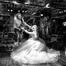 Wedding photographer Yuliya Dobrovolskaya (JDaya). Photo of 24.08.2017