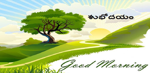Telugu Good Morning Images Apps On Google Play