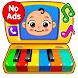 Baby Games - Piano, Baby Phone, First Words - Androidアプリ